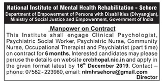Advertisement for contract manpower
